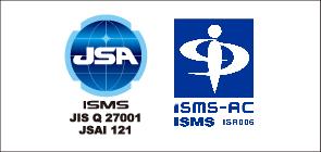 株式会社オークはISMSを取得しています